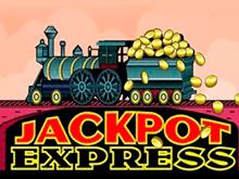 Лицензионный игровой аппарат Джекпот Экспресс